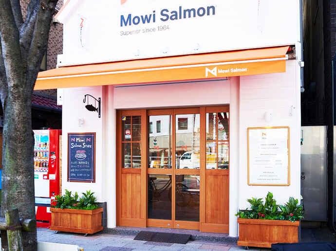 サーモン専門店「Mowi  Salmon Store」