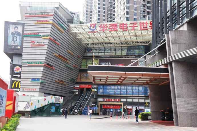 中国・深■の電気街