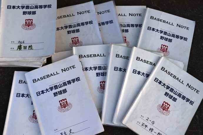 福島監督がデザインした日大豊山の野球ノート。曼荼羅(まんだら)チャートや、月間目標シートなど、内容が盛りだくさんのノート