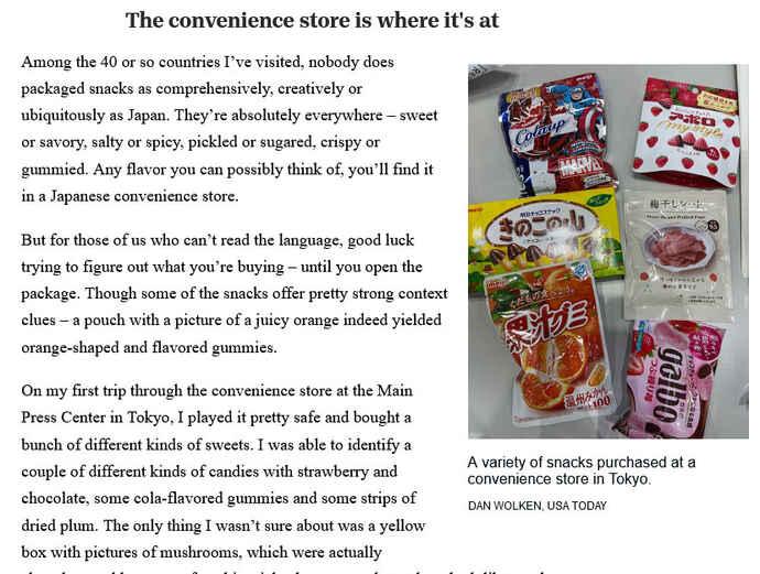 日本のコンビニの素晴らしさを伝えるUSAトゥデイオンライン版